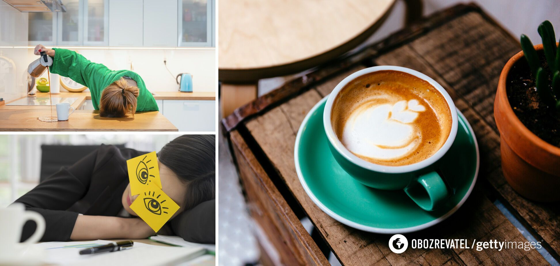 Ученые выяснили, справляется ли на самом деле кофе с недосыпом