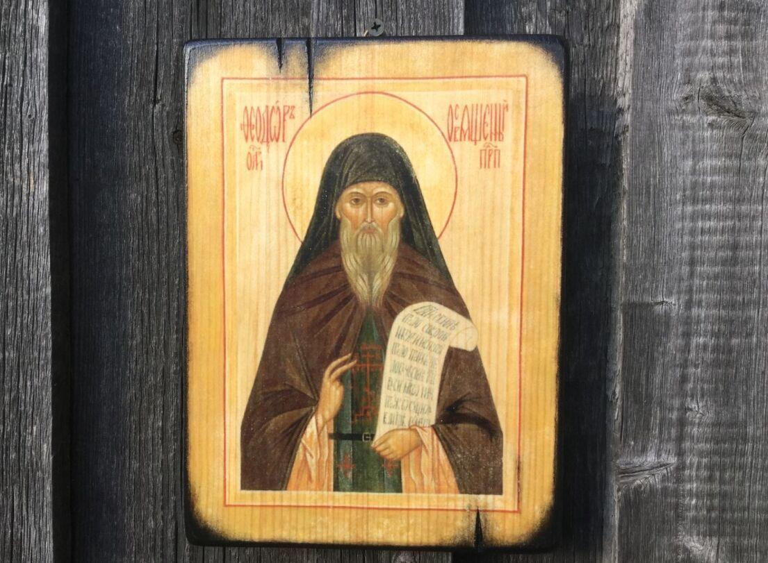 29 травня в церкві шанують пам'ять преподобного Феодора Освяченого.