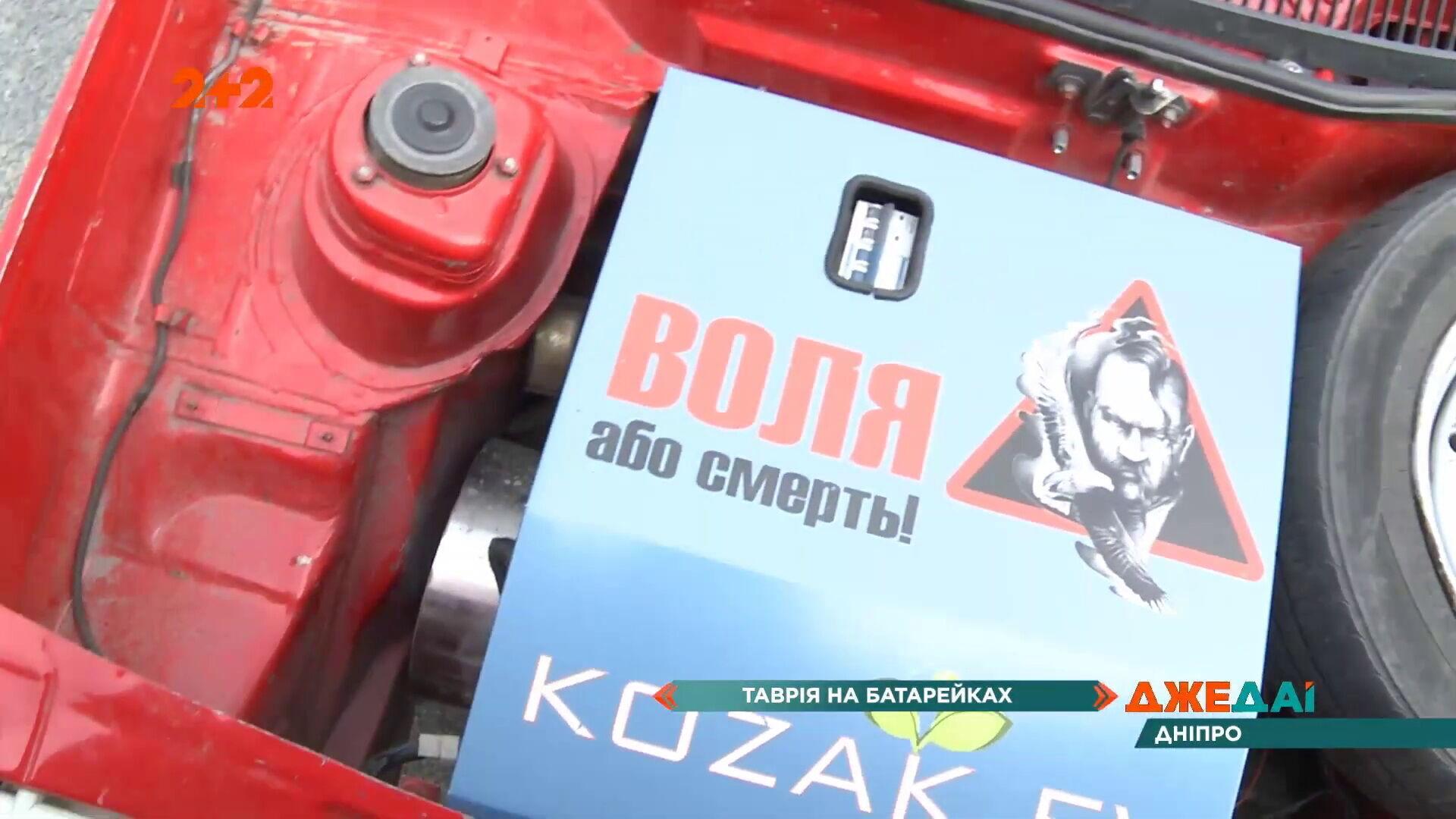 Под капотом электромобиля Kozak разместили блок управления, зарядную станцию, контроллер и преобразователь на 12 вольт