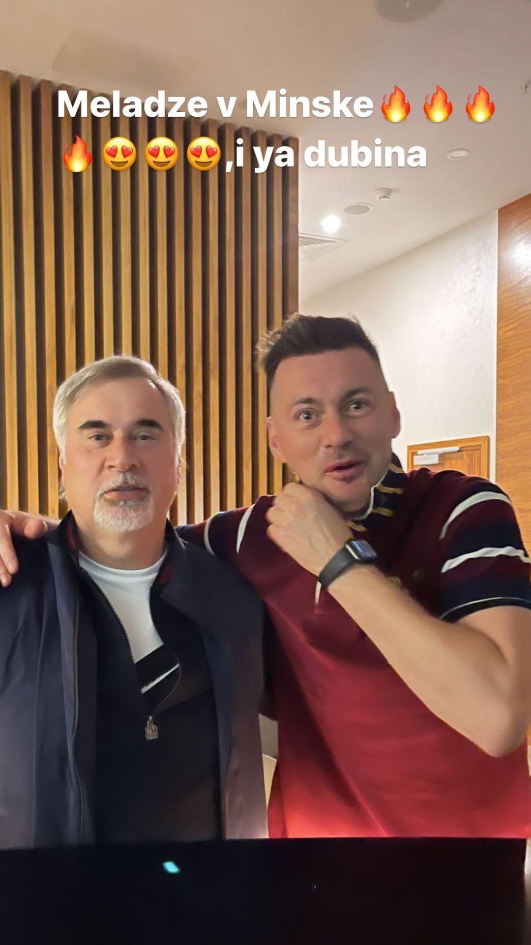 Милевский и Валерий Меладзе.