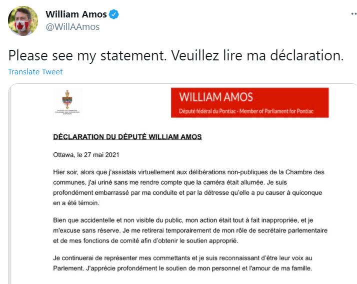 Амос уже успел извиниться за свое поведение