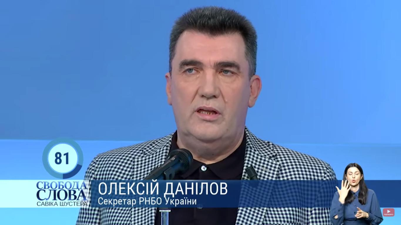 Олексій Данілов у студії ток-шоу