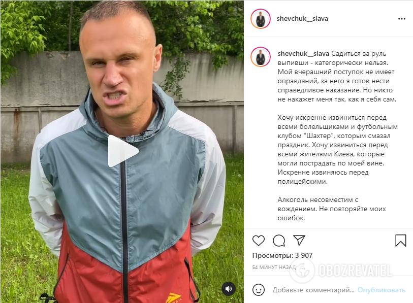 Шевчук обратился к украинцам.