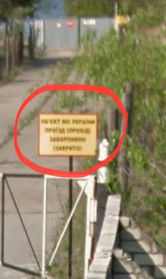 Арьев: Чауса удерживали на объекте Минобороны под Киевом