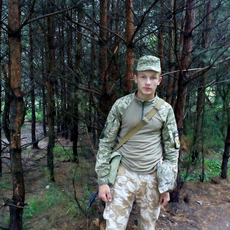 Молодий боєць захищав Україну.