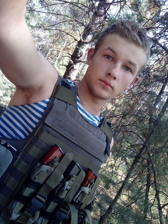 Олександр Микитюк загинув 2018 року.