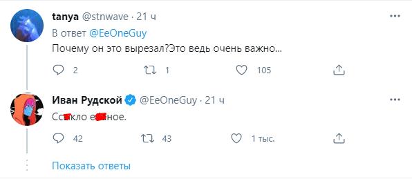 Пост Ивангая.