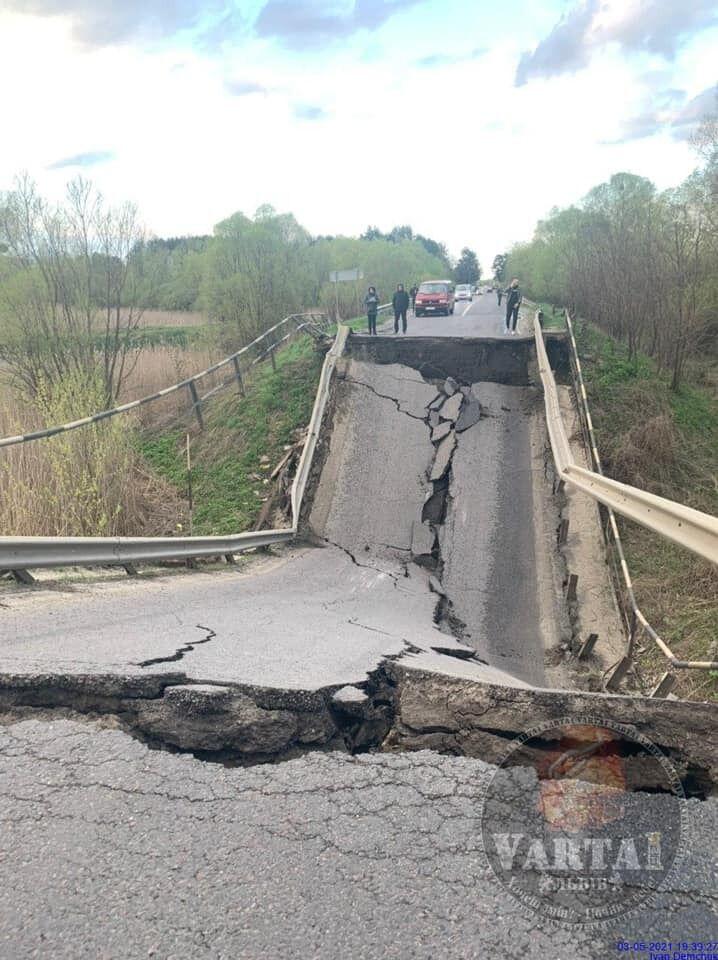 Впав міст біля села Гайок