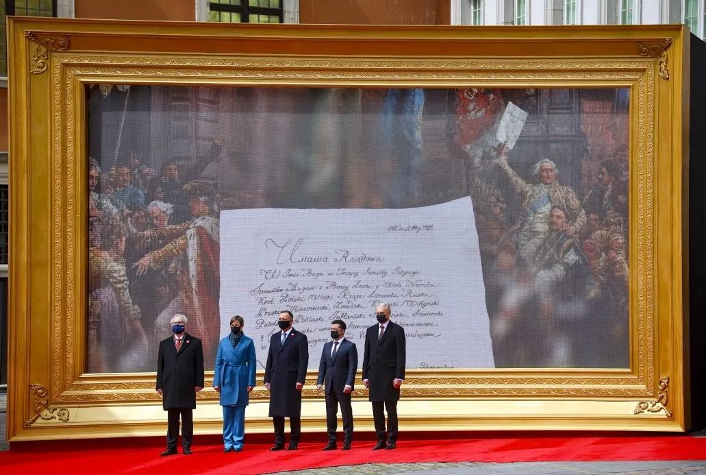 Пять лидеров стран подписали декларацию.