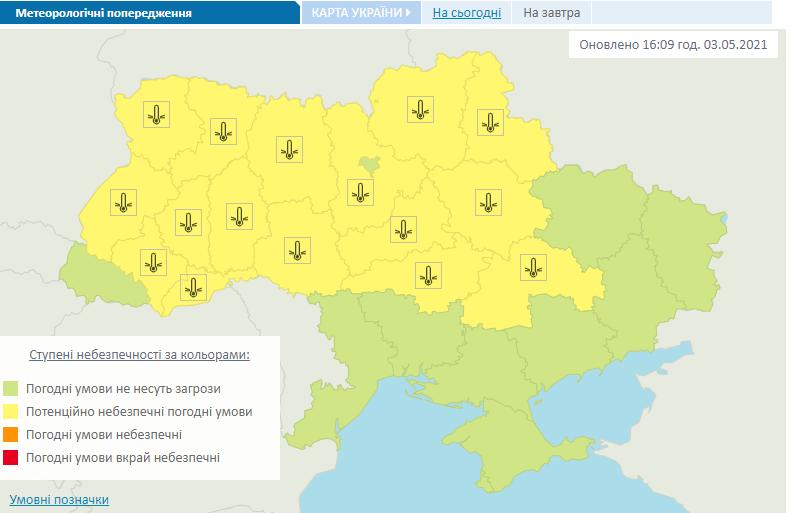Попередження про заморозки в Україні 4 травня.