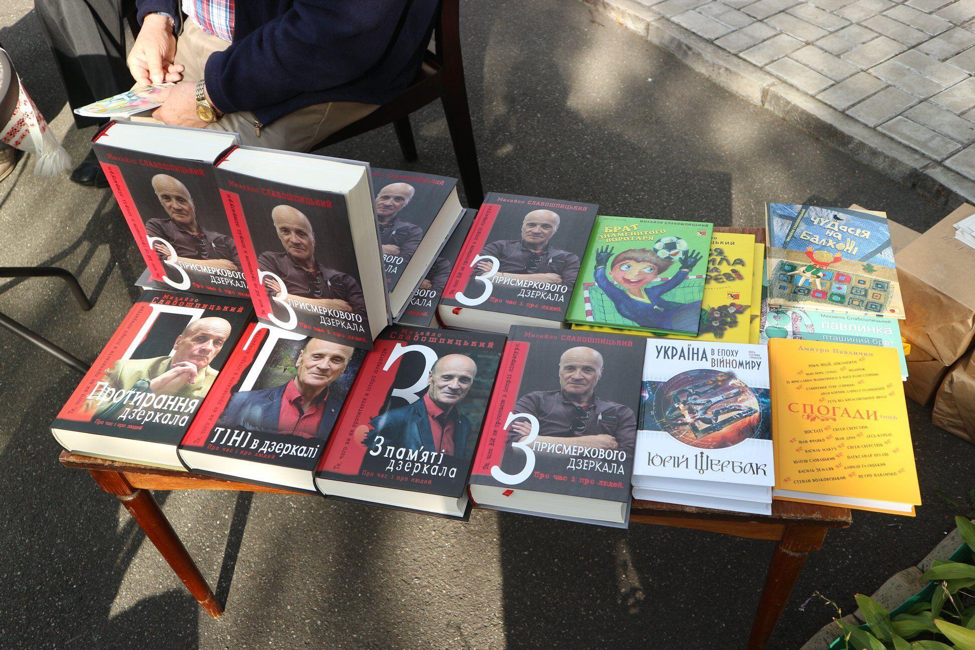 Книги Слабошпицкого