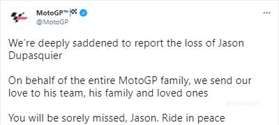 Джейсон Дюпаскье погиб в результате полученных травм