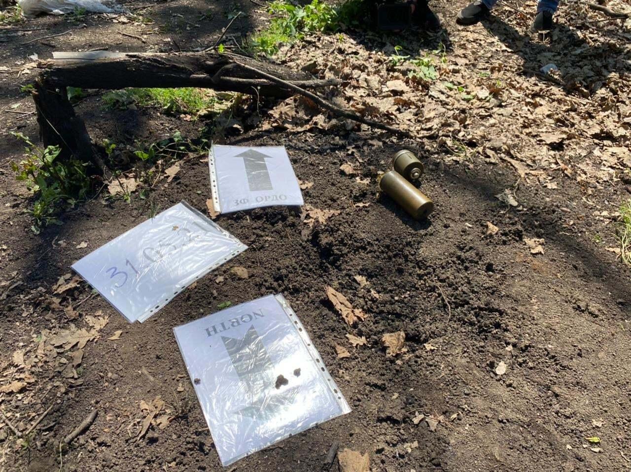 """Террористы """"ДНР"""" заминировали окрестности Майорска из запрещенного оружия. Фото"""
