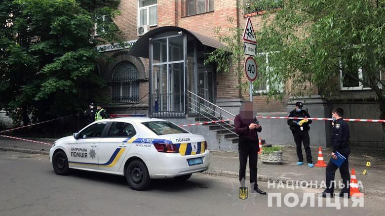 kyiv.npu.gov.ua.