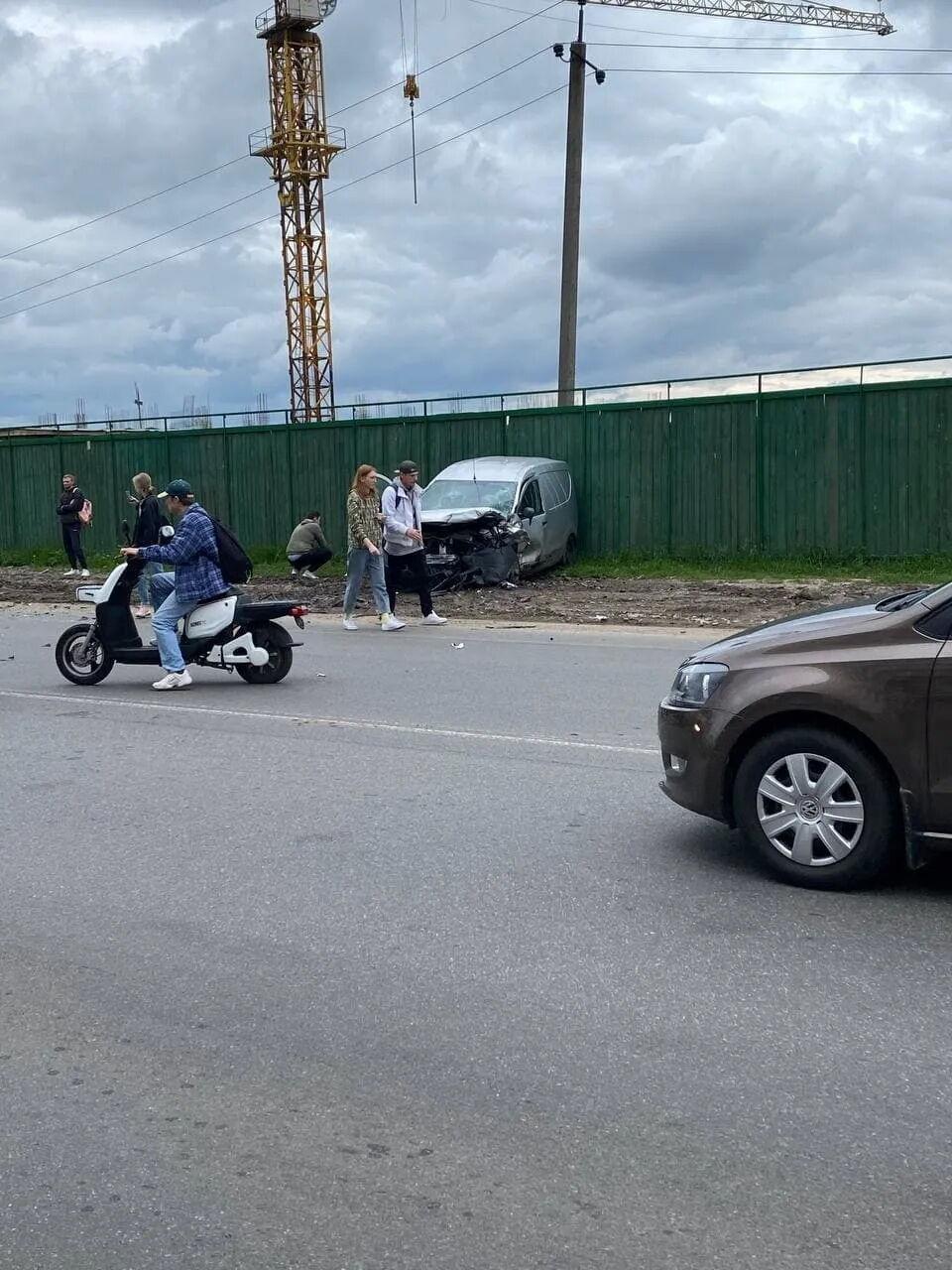 Столкнулись три автомобиля.