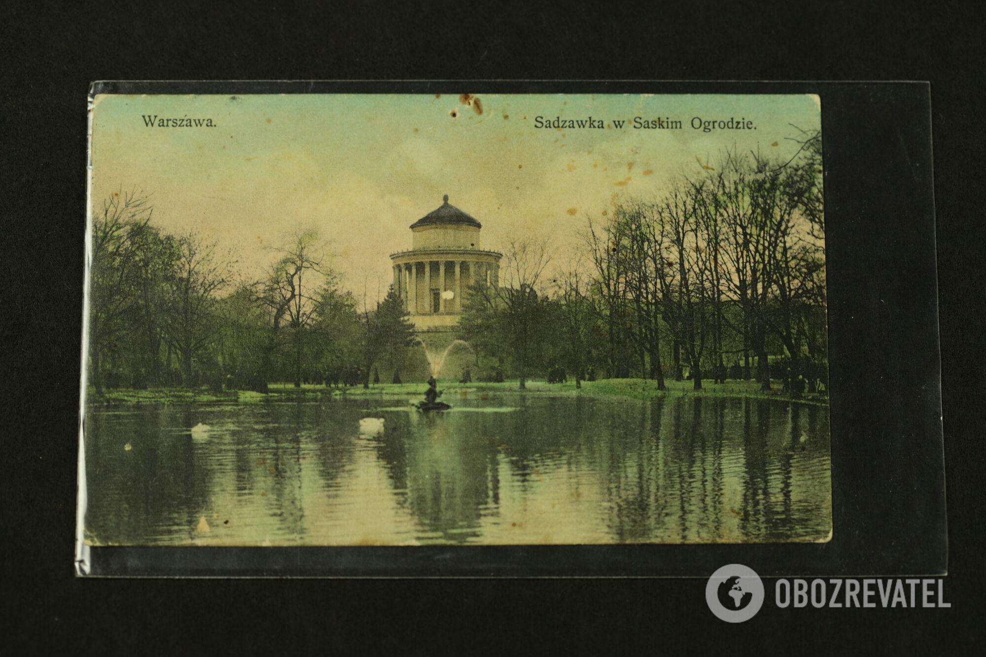 Такий вигляд мали варшавські парки на початку ХХ століття.