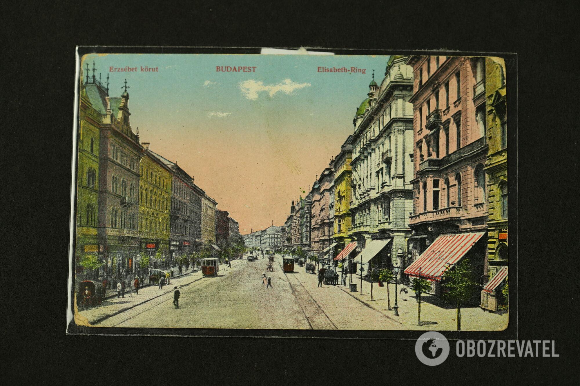 Будапешт на початку ХХ століття.