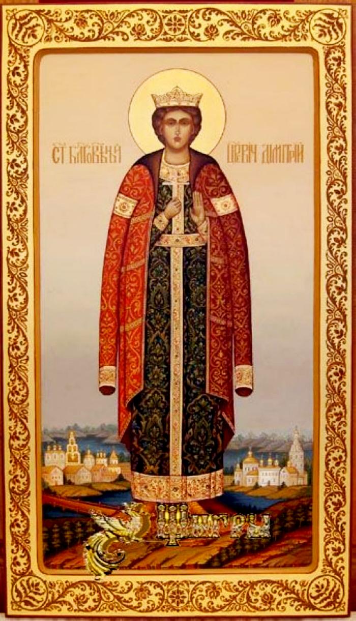 1 июня поминают благословенного князя Иоанна Угличского