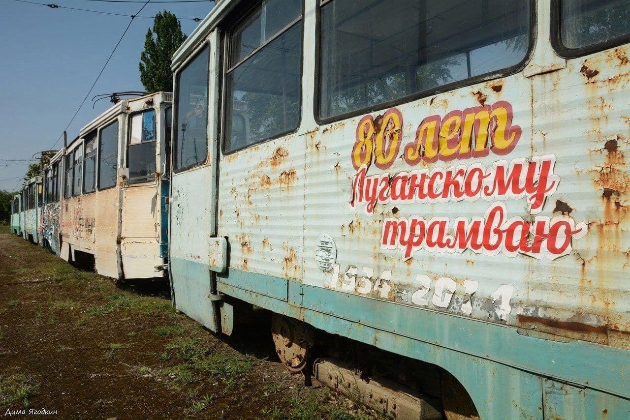 Рейки й контактну трамвайну мережу в Луганську здають на метал