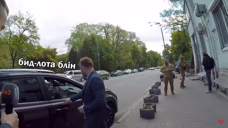 Нардеп Камельчук