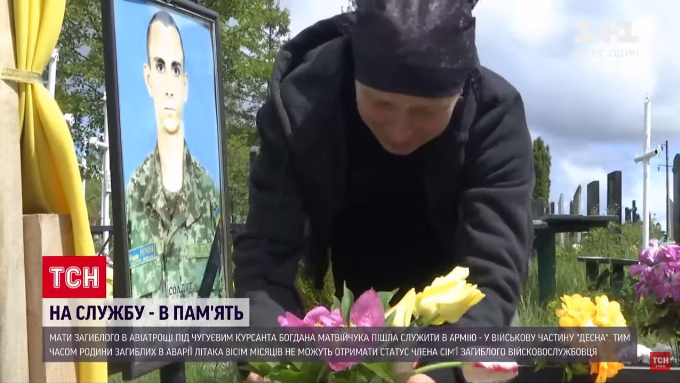 Мати на могилі сина-військового