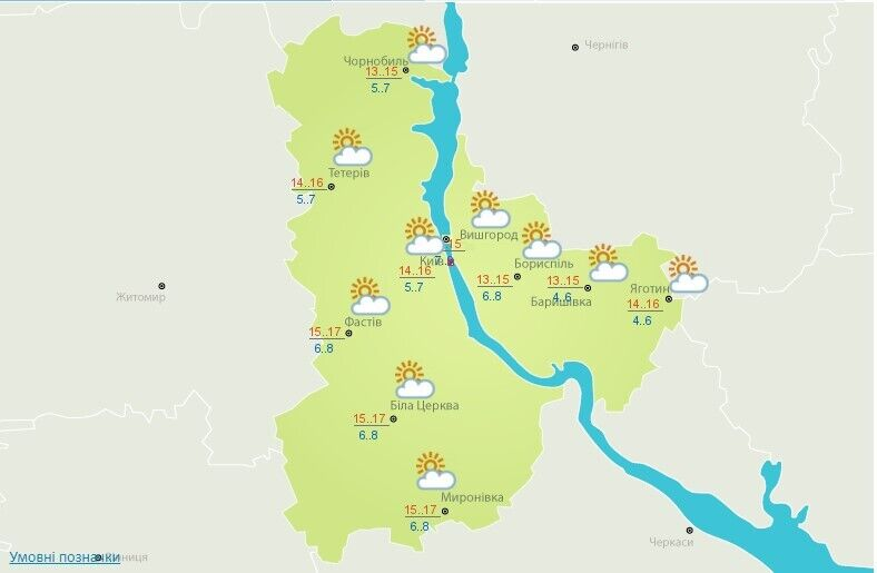 У Києві у вівторок без опадів, повітря прогріється до +17.