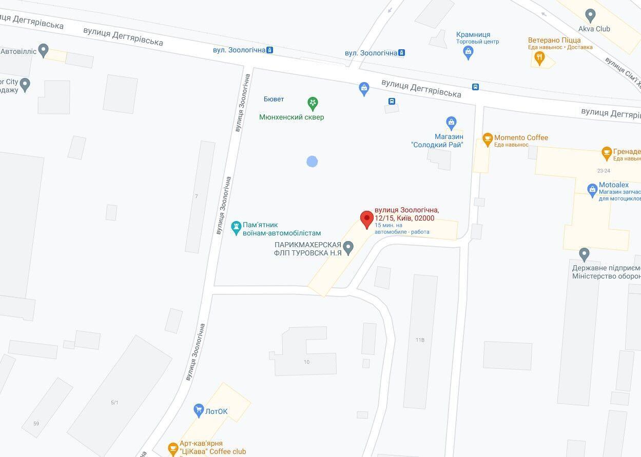 Подія сталася в Шевченківському районі столиці.
