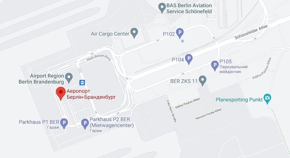 Самолет Ryanair экстренно приземлился в аэропорту Берлин-Бранденбург.