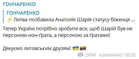 """Сообщение народного депутата от """"ЕС"""""""