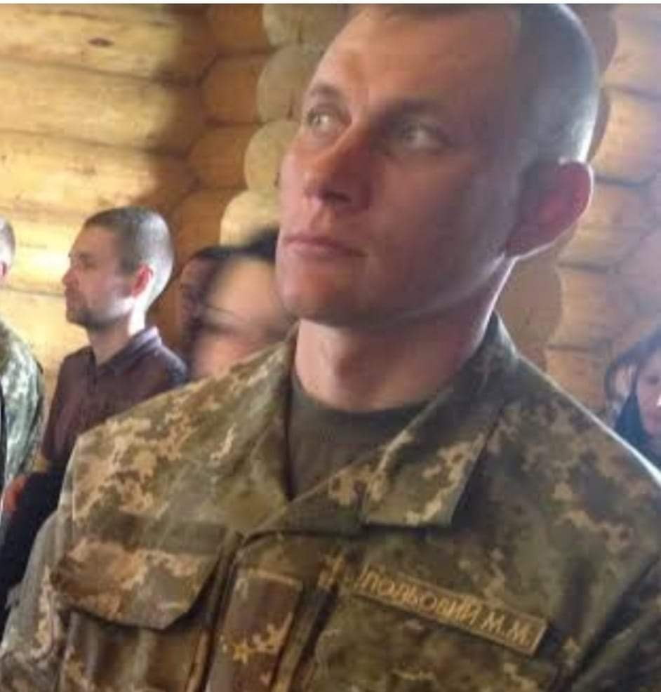 Максим Полевой прошел Луганский аэропорт и Дебальцево.