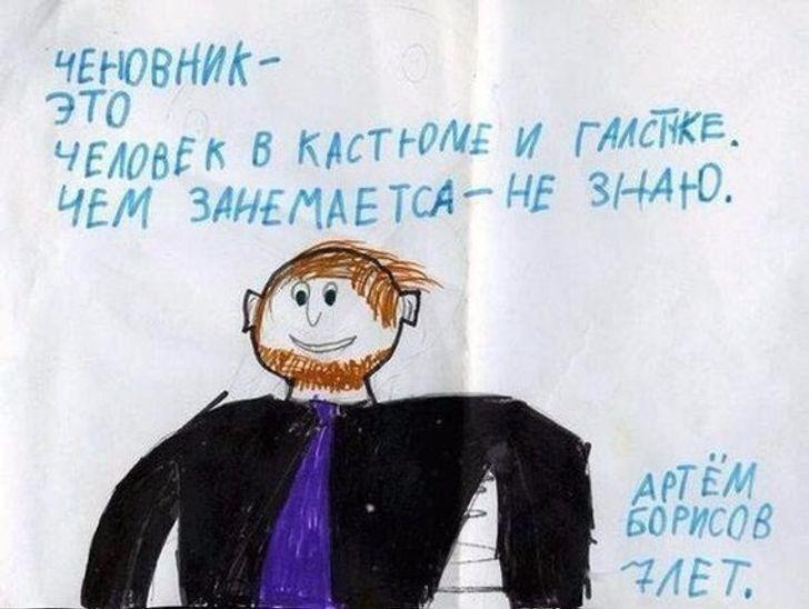 Школяр висловив свою думку про політиків