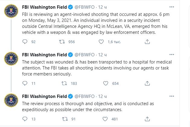 У США озброєний чоловік штурмував штаб-квартиру ЦРУ: по ньому відкрили вогонь