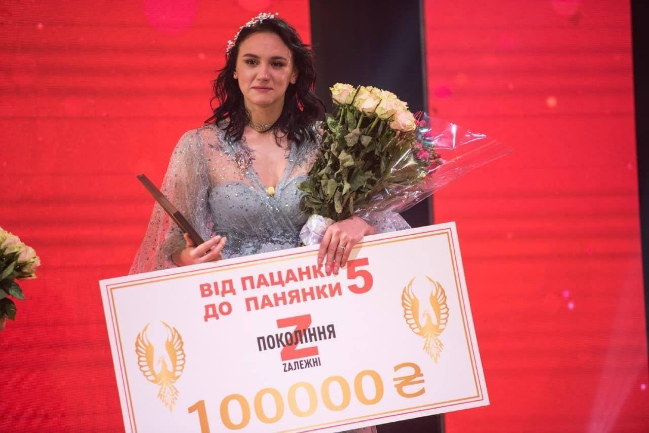 Валерия Ткаченко стала победительницей.