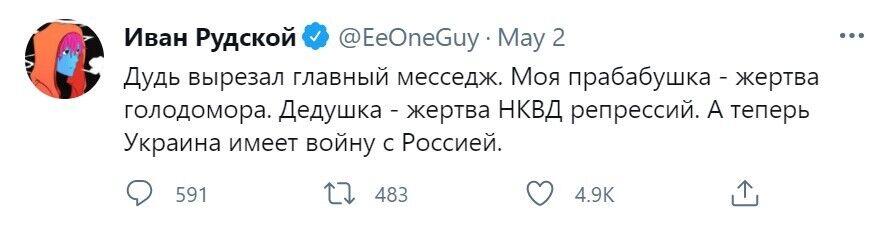 Реакция Ивангая на интервью.