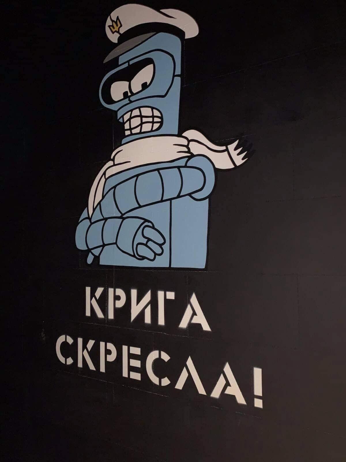 """Стилізований робот Бендер, герой мультсеріалу """"Футурама"""""""