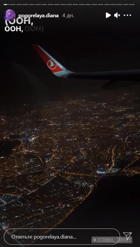 Спочатку видно, як моделі прибули на літаку в Туреччину