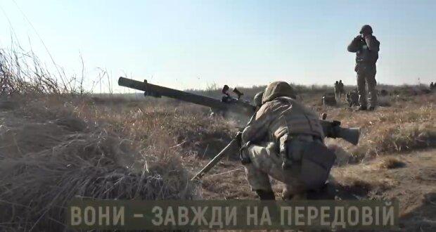 Поздравления с Днем пехоты Украины