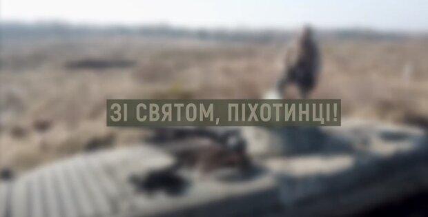 День пехоты Украины