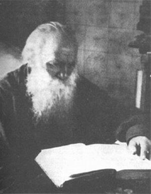 Василий Липкивский