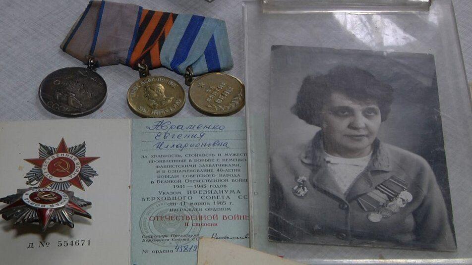 Награды Евгении Авраменко