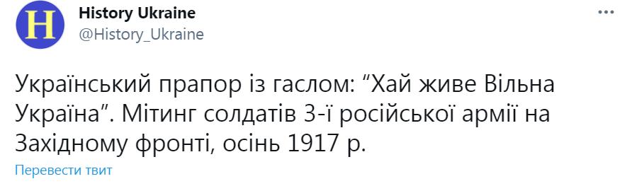 Борьба за независимость Украины