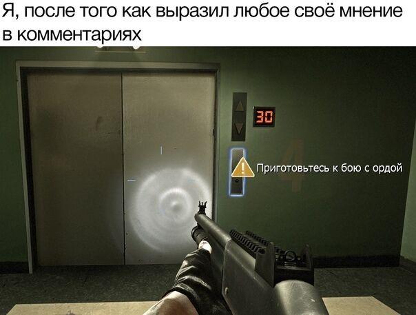 Мем про коментарі