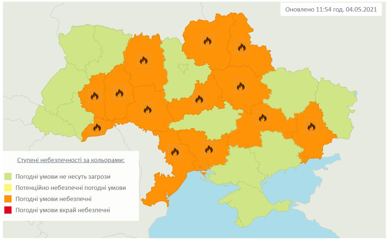 Українців попередили про пожежну небезпеку.