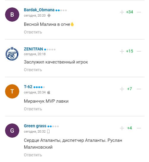 Вболівальники в захваті від українця