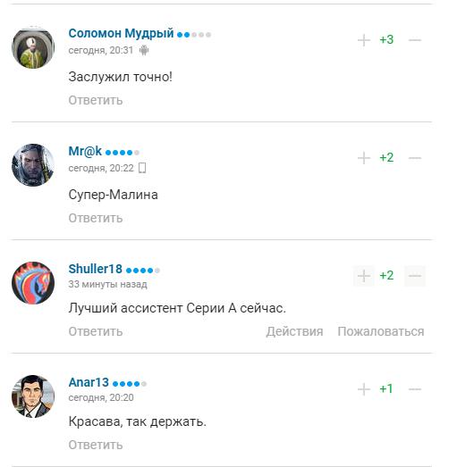 Коментарі під новиною про Малиновського