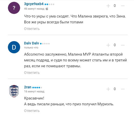 Користувачі в РФ захоплюються Русланом