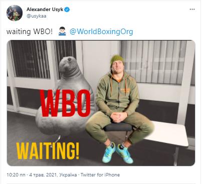 Александр Усик ждет решения WBO