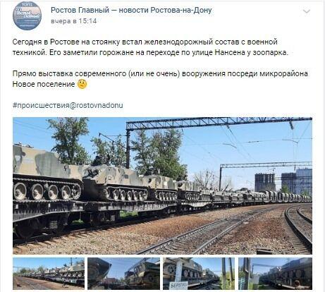 """Россияне начали понимать, что несет им их война """"за мир"""""""