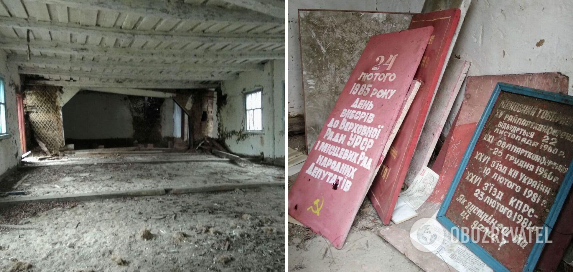 Так нині виглядають сцена і зал клубу в Звіздалі; залишки радянської агітації там же