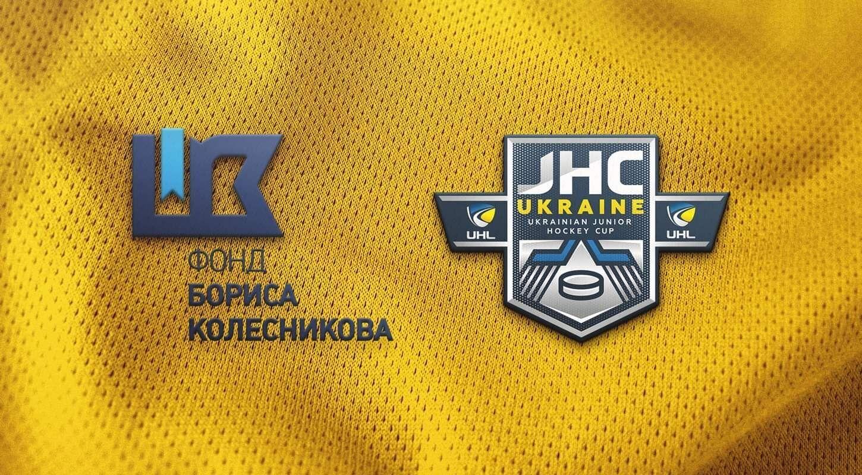 Фонд Бориса Колесникова занимался организацией досуга для юных хоккеистов-участников турнира